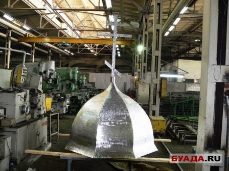 Буинский машиностроительный завод-15