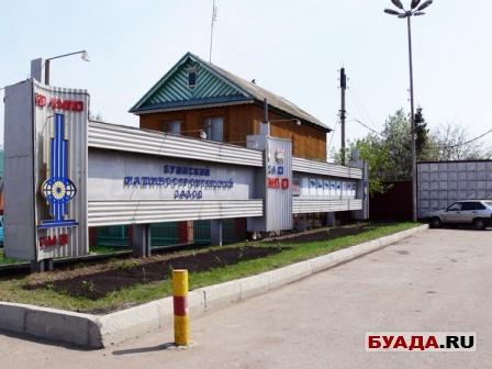 Буинский машиностроительный завод-24